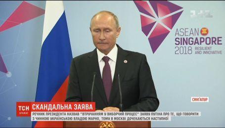 Неприязнь Путина к Порошенко очевидна - Святослав Цеголко