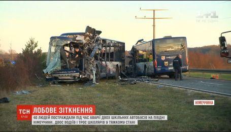 В Германии произошло лобовое столкновение школьных автобусов