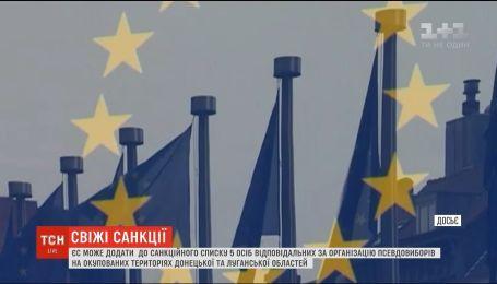 ЄС може додати до санкційного списку осіб, причетних до організації псевдовиборів на Донбасі