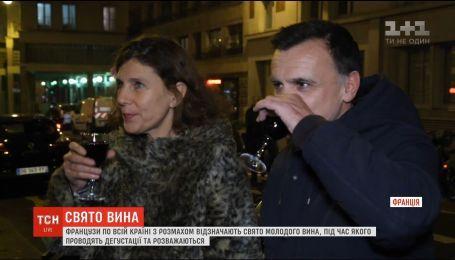 Франція святкує новий врожай молодого вина Божоле