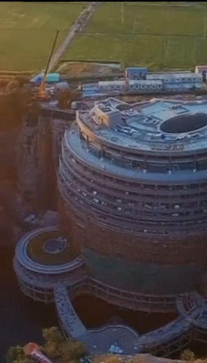 Поблизу Шанхая відкрили готель на глибині 90 метрів під землею