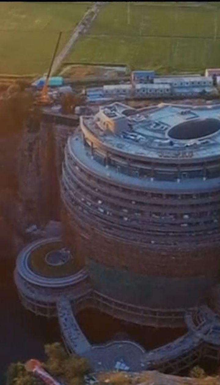 Вблизи Шанхая открыли отель на глубине 90 метров под землей