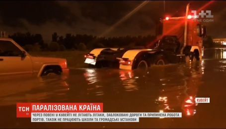 Ливни и наводнения парализовали транспорт в Кувейте