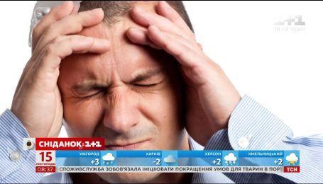Нестача яких продуктів може стати причиною сильного головного болю та дратівливості