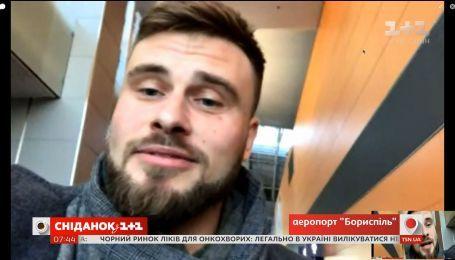 Егор Гордеев отправляется на неделю украинской культуры в Лондоне