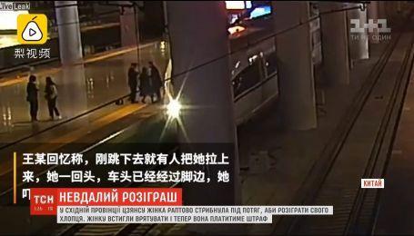 В Китае женщина вскочила под поезд
