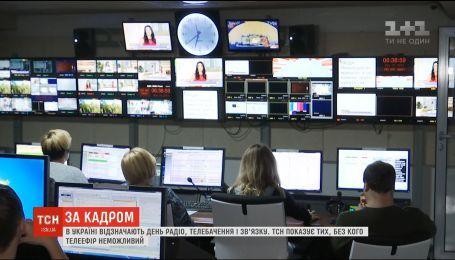 ТСН показала людей, які працюють над випуском новин