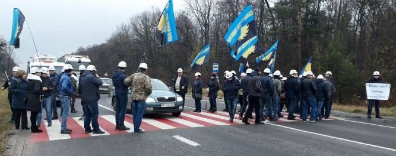 Важливе шосе на Польщу перекрили шахтарі, яких залишили без зарплат