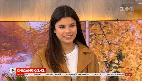 """Мишель Андраде презентовала свою новую песню в """"Сніданку"""""""