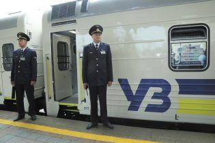 """""""Укрзализныця"""" ввела профессиональный стандарт работы стюардов в дороге"""
