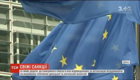 ЄС може внести причетних до організації псевдовиборів на Донбасі до списку санкцій