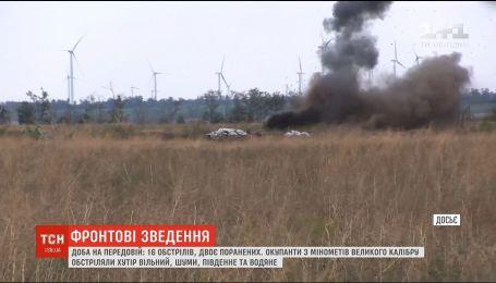 Штаб ООС сообщил об обстреле на передовой