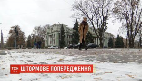 В Одессе и в Днепропетровской области объявлено штормовое предупреждение