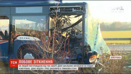 Десятки людей постраждали під час зіткнення шкільних автобусів на півдні Німеччини