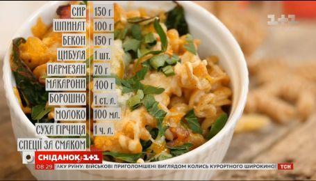 Запеканка с ветчиной - рецепты Руслана Сеничкина