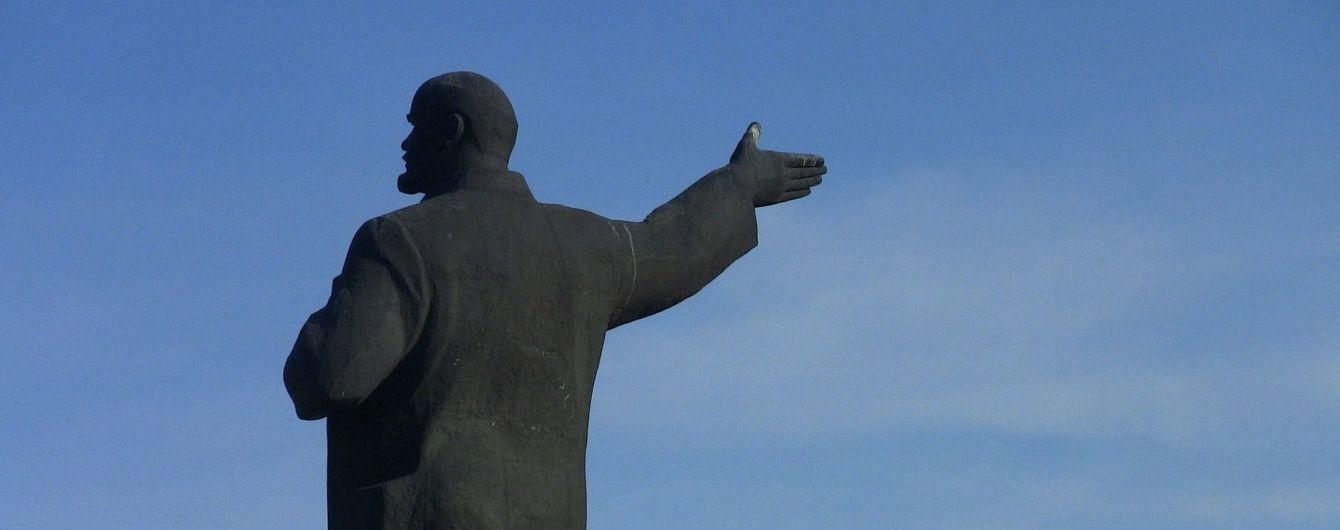 Мала приватизація. Підприємств, майна та пам'ятник Леніну продали на 412 мільйонів гривень