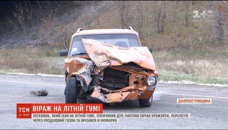 На Днепропетровщине ВАЗ на летней резине устроил ДТП