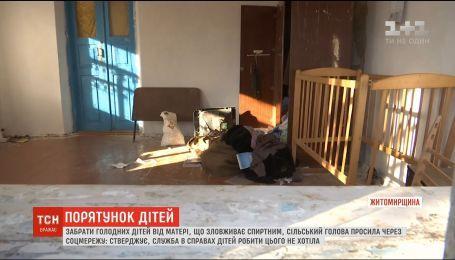 Спасение детей. В Житомирской области с холодной дома забрали трех голодных и неухоженных детей