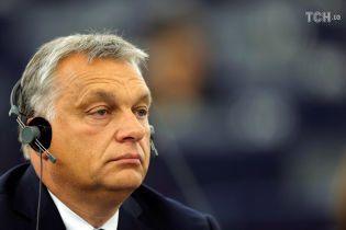МЗС викликало посла Угорщини через антиукраїнські заяви прем'єр-міністра