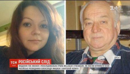 Издание The Insider и расследовательная группа Belligсat выяснили, как могли получить визы отравители Скрипалей