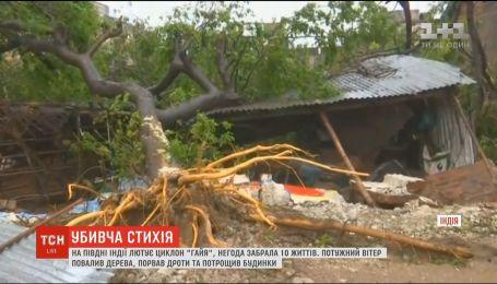 "На юге Индии бушует циклон ""Гаджа"""