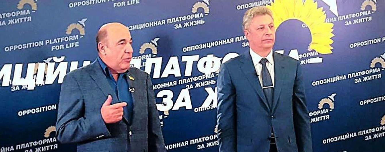 """В общей платформе """"Оппоблока"""" и """"За життя"""" назвали своего кандидата в президенты"""
