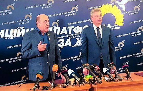"""У спільній платформі """"Опоблоку"""" і """"За життя"""" назвали свого кандидата у президенти"""