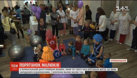 Кропивницкий перинатальный центр посетили дети, которым когда-то спасли там жизнь