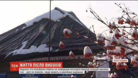 Життя після вибухів: потерпілі досі живуть в аварійних будинках