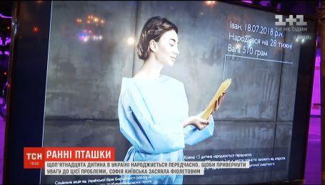 В Киеве Софию Киевскую подсветили фиолетовым цветом