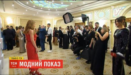В Киеве состоялась церемония Best Fashion Awards