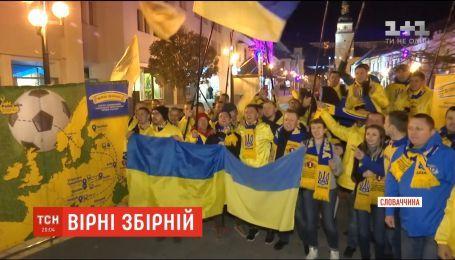 Національна збірна України з футболу зіграє на заключному для нас турі Ліги націй УЄФА