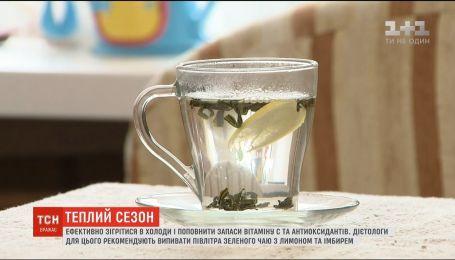 Дієтологи та психологи радять, що треба пити аби не змерзнути і не впасти в депресію