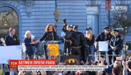 Мальчик, который пять лет назад в костюме Бэтмена спасал Сан-Франциско, поборол рак
