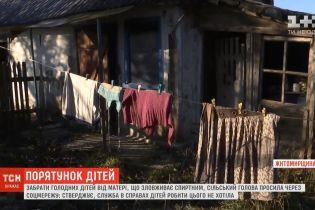 Пост в Facebook помог спасти из промерзшего дома трех голодных детей на Житомирщине