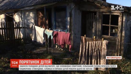 Пост у Facebook допоміг урятувати з промерзлої хати трьох голодних дітей на Житомирщині