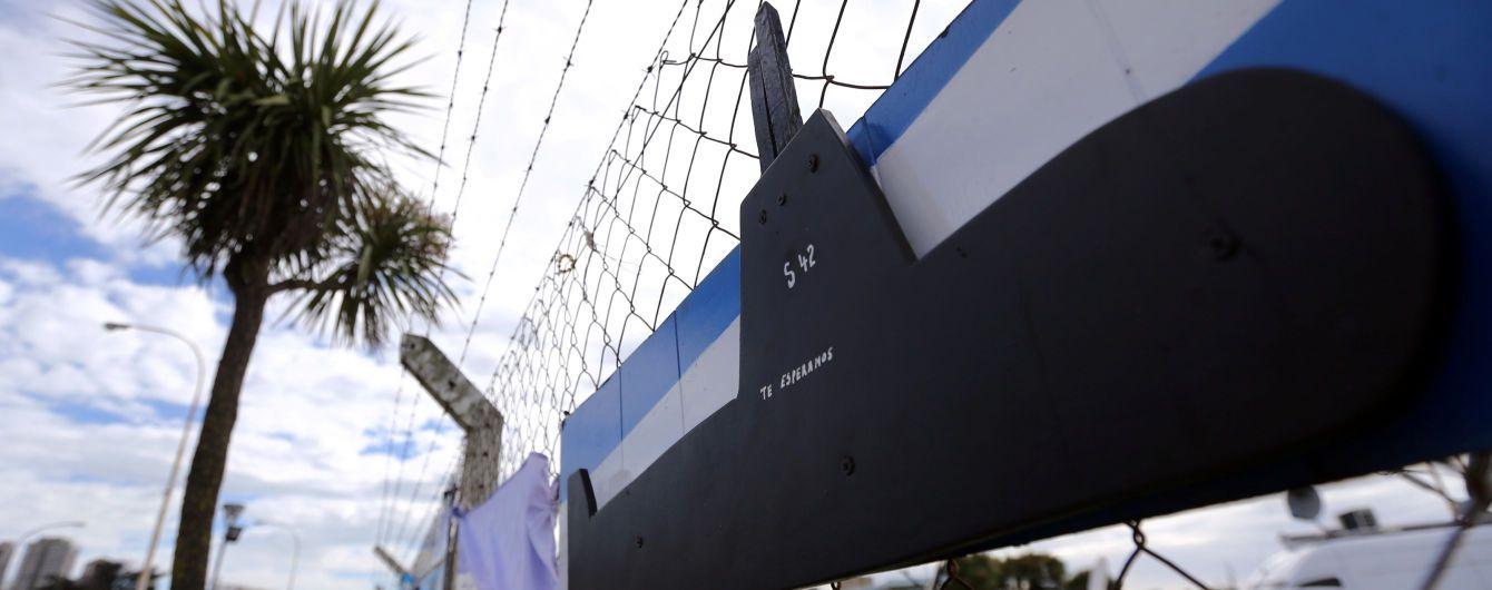 В Атлантичному океані знайшли зниклу рік тому аргентинську субмарину