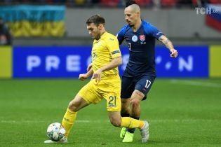 Сборная Украины установила ряд антирекордов в матче Лиги наций со Словакией