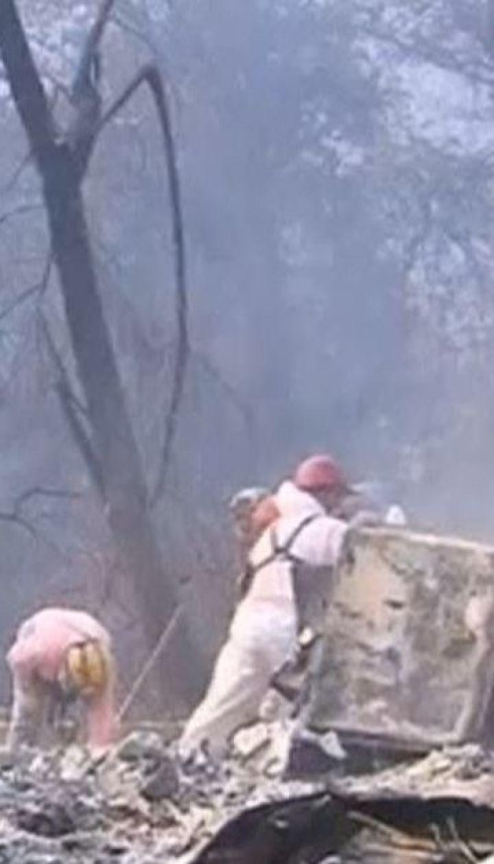 Пожежа у Каліфорнії: понад тисяча мешканців зникли безвісти