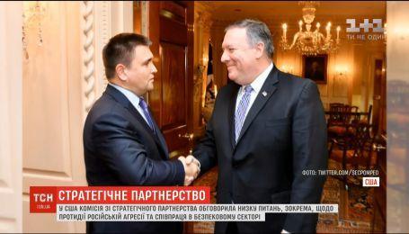 Павел Климкин провел переговоры с американским госсекретарем Майком Помпео