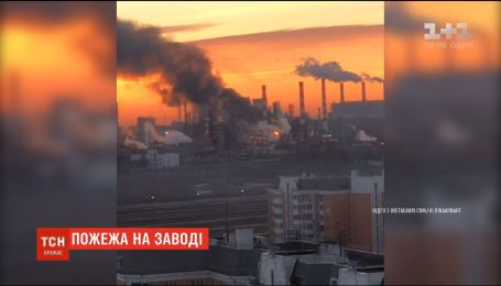 В Москве горел нефтеперерабатывающий завод