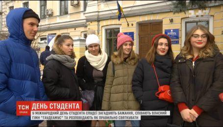 В Международный день студента спудеи рассказали, как правильно праздновать