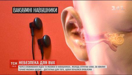 Опасность для ушей. Почему нужно прикрутить звук на своих гаджетах