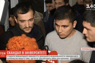 Студенты-иностранцы Донецкого медуниверситета взбунтовались против некачественного образования