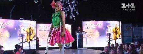 В Боливии на подиум моды вышли люди, которые победили рак