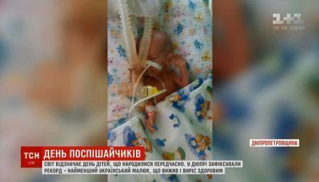 Самый крохотный малыш в Украине родился в Днепре