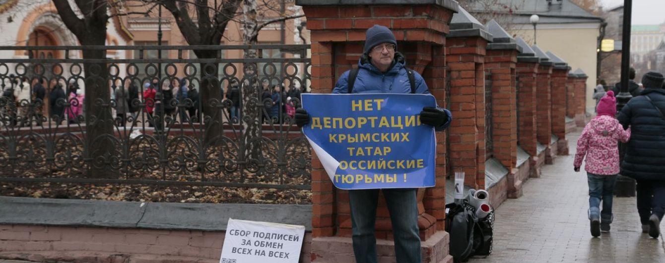 В Москве начались одиночные пикеты в поддержку крымских татар