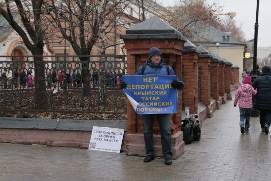 В Москві розпочалися поодинокі пікети на підтримку кримських татар
