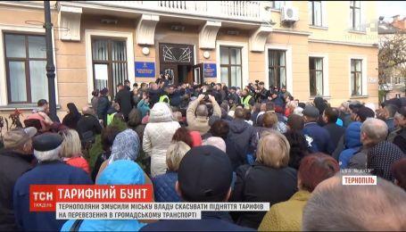 Транспортная революция: жители Тернополя заставили власти отменить повышение тарифов в маршрутках
