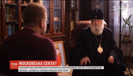 ТСН.Тиждень пообщался со служителями УПЦ МП, которые не боятся идти против Москвы